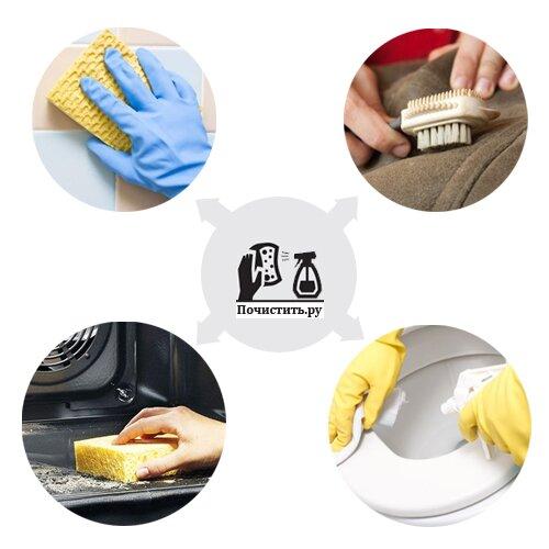 Советы: как почистить и очистить в домашних условиях
