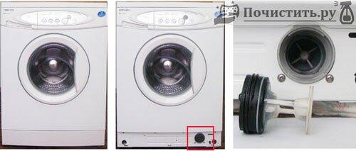 Чистка фильтров стиральной машины фото