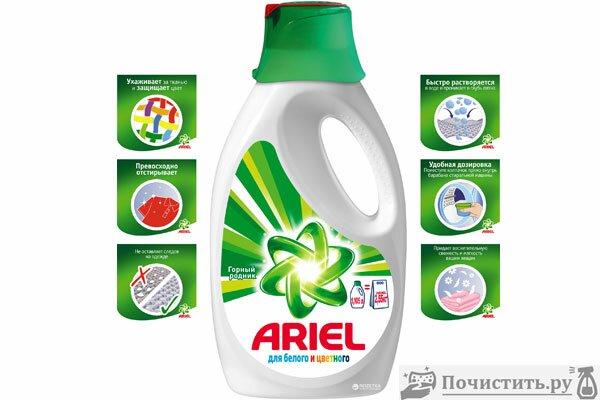Стиральный порошок «Ariel» горный родник (Ариэль)