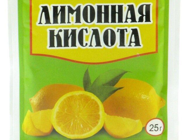 Как убрать накипь в чайнике лимонной кислотой?