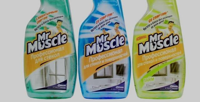 Способы отмывания стекол