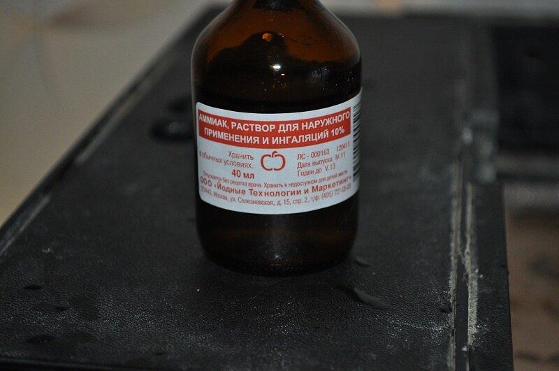 Большинство хозяек говорят о положительных результатах применения нашатырного спирта.