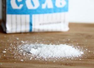Соль, перекись и нашатырный спирт