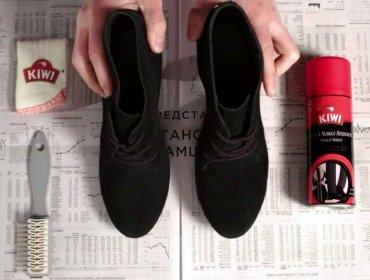 Обновить обувь в домашних условиях