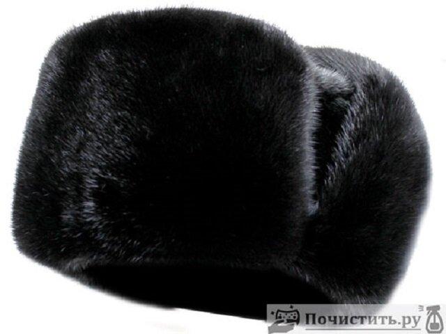 Чистим норковую шапку по всем правилам