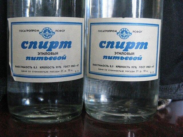 Добавить 2 ложки спирта