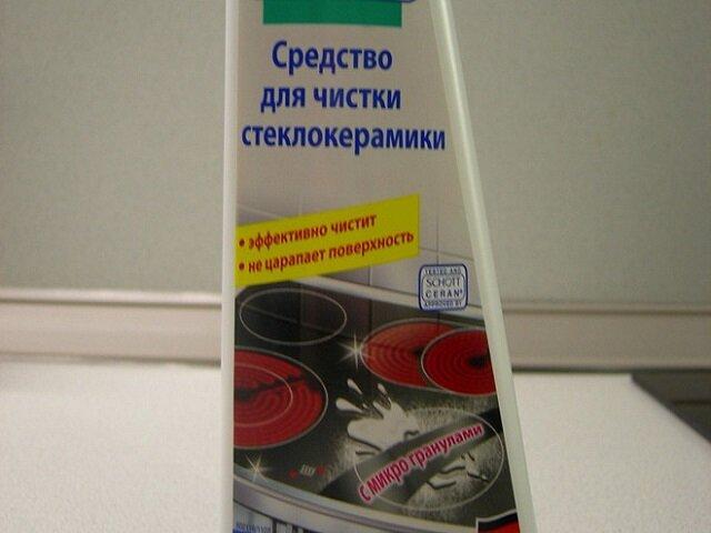 Чем очистить утюг от пригара в домашних условиях