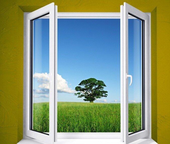 Откройте все окна и двери.